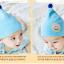 หมวกบีนนี่ หมวกเด็กสวมแบบแนบศีรษะ ลายวันฝนตก (มี 2 สี) thumbnail 8