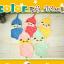 AP143••เซตหมวก+ผ้ากันเปื้อน•• / [สีเหลือง] แพนด้า thumbnail 6