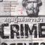 ทฤษฎีแห่งการฆ่า (Crime Scenes) thumbnail 1