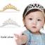 มงกุฎเจ้าหญิงเด็กเล็กคาดผม สีทอง/เงิน thumbnail 1
