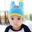 HT447••หมวกเด็ก•• / หมวกบีนนี่-หมีคู่ (สีฟ้า) thumbnail 1