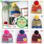 หมวกไหมพรมสำหรับเด็ก หมวกกันหนาวเด็กเล็ก หมวกบีนนี่ลายนกฮูก (มี 5 สี) thumbnail 1