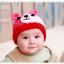 หมวกไหมพรมสำหรับเด็ก หมวกกันหนาว ลายหมี (มี 3 สี) thumbnail 2