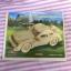 รถไม้ DIY HR202 thumbnail 1