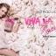 น้ำหอม Viva Juicy Rose perfume Counter brand แท้ ตัว Tester น้ำหอม Tester 100 ML thumbnail 2