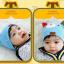 HT423••หมวกเด็ก•• / หมวกบีนนี่-หมียิ้ม (สีฟ้าอ่อน) thumbnail 2