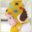 หมวกไหมพรมสำหรับเด็ก หมวกกันหนาวเด็กเล็ก ลายดวงดาวติดปีก (ไม่มีผ้าพันคอ) [มี 5 สี] thumbnail 6