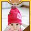 HT260••หมวกเด็ก•• / Star [สีชมพู] thumbnail 1