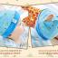 หมวกบีนนี่ หมวกเด็กสวมแบบแนบศีรษะ ลายปีศาจน้อย (มี 5 สี) thumbnail 13