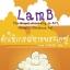 คำให้การสหายพระเยซู (Lamb:The Gospel According to Biff, Christ's Childhood Pal) [mr01] thumbnail 1