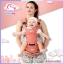 เป้อุ้มเด็ก hipseat Aiebao NEW Model thumbnail 3