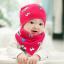 AP227••เซตหมวก+ผ้ากันเปื้อน•• / ดวงตา [สีชมพูเข้ม] thumbnail 1
