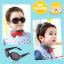 GS001••แว่นตาเด็ก••เพชรสีดำ thumbnail 2