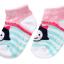 SK093••ถุงเท้าเด็ก•• allo&lugh มี 10 ลาย (ข้อสั้น) thumbnail 11