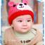 หมวกไหมพรมสำหรับเด็ก หมวกกันหนาว ลายหมี (มี 3 สี) thumbnail 4
