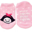 SK093••ถุงเท้าเด็ก•• allo&lugh มี 10 ลาย (ข้อสั้น) thumbnail 10