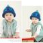 หมวกไหมพรมสำหรับเด็ก หมวกกันหนาวเด็กเล็ก หมวกบีนนี่ สีทูโทน (มี 5 สี) thumbnail 7