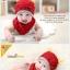 หมวกและผ้ากันเปื้อนเด็กอ่อนผ้ายืด ปีศาจน้อย thumbnail 9