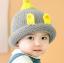 หมวกไหมพรมสำหรับเด็ก หมวกกันหนาวเด็กเล็ก หมวกบีนนี่ สีทูโทน (มี 5 สี) thumbnail 26