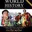 ประวัติศาสตร์โลก ฉบับสมบูรณ์ (ปกแข็ง) (World History: From Stone Age to Globalization) [mr05] thumbnail 1