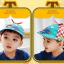 HT520••หมวกเด็ก•• / หมวกเบเร่ต์-ลิงขับเครื่องบิน [สีฟ้า] thumbnail 2