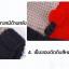 หมวกไหมพรมสำหรับเด็ก หมวกกันหนาว ลายหมี (มี 3 สี) thumbnail 7