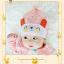 หมวกบีนนี่ หมวกเด็กสวมแบบแนบศีรษะ ลายกระต่ายน้อย (มี 5 สี) thumbnail 17
