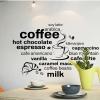 """สติ๊กเกอร์ติดผนังตกแต่งบ้าน """"Coffee"""" ความสูง 75 cm ความยาว 120 cm"""