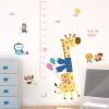 """สติ๊กเกอร์ติดผนังที่วัดส่วนสูงสำหรับเด็ก """"ที่วัดส่วนสูง Grow with Giraff"""" สเกลเริ่มต้น 60cm ความยาว 180 cm"""