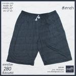 """กางเกง 5 ส่วน ผ้ายืด Free Size ก่อนยืด 36""""-ยืดได้ถึง 60"""" ยาว27นิ้ว เทา"""
