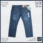 """38-44"""" กางเกงยีนส์ กระบอกเล็ก (ผ้าไม่ยืด) #N10-1"""