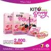 pure med kito berry fiber ไคโต้เบอร์รี่ ไฟเบอร์ 3 กล่อง