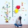 """สติ๊กเกอร์ติดผนังที่วัดส่วนสูงสำหรับเด็ก """"ที่วัดส่วนสูง Study Hard"""" สเกลเริ่มต้น 70cm ความยาว 180 cm"""