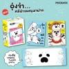 Box set อุ๋งจ๋า...หมีรักมาฝาก: Koromo -- การ์ตูนวายแนวสัตว์น่ารักๆ