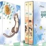 Box set Just Another Guy ( 2 เล่มจบ) : Martian
