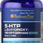 ลดภาวะซึมเศร้า 5-HTP 50 mg (Griffonia Simplicifolia) / 60 Capsules