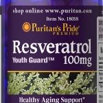 ป้องกันอนุมูลอิสระ ผิวอ่อนเยาว์ Puritan's Pride Resveratrol 100 mg สุดคุ้ม 120 Softgels
