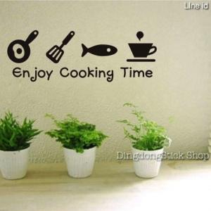 """ไวนิล สติ๊กเกอร์ติดผนัง ตกแต่งบ้าน """"Enjoy Cooking"""" ความสูง 20 cm ความกว้าง 51 cm"""