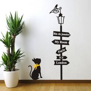 """ไวนิล สติ๊กเกอร์ติดผนัง ตกแต่งบ้าน """"Lamp and Cat"""" ความสูง 85 cm ความกว้าง 48 cm"""