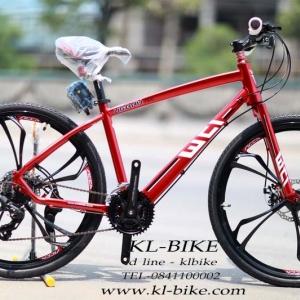 จักรยานไฮบริด WCI Urban mag