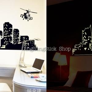 """สติ๊กเกอร์ติดผนังเรืองแสง """"Big City View"""" ความสูง 50 cm กว้าง 125 cm"""