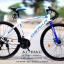 จักรยานเสือหมอบ OSAKA FALCON thumbnail 4