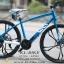 จักรยานไฮบริด WCI Urban mag thumbnail 2