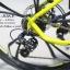 จักรยานไฮบริด WCI Urban mag thumbnail 7