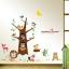 """สติ๊กเกอร์ติดผนังตกแต่งบ้าน """"Woodland Animals ซาฟารี"""" ความสูง 115 cm ยาว 135 cm thumbnail 2"""