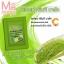 ACNE GREEN TEA MASK มาส์กหน้าชาเขียว thumbnail 2