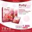 ruby kito collagen 10,000 mg. 2 กล่อง thumbnail 1