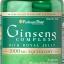 โสมสกัด 3 สายพันธุ์ ผสมนมผึ้ง Puritan's Pride Ginseng Complex 1000 mg / 100 capsules thumbnail 1