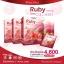 ruby kito collagen 10,000 mg. 4 กล่อง thumbnail 1