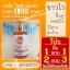 เซรั่ม วิตามินซีเข้มข้น เร่งผิวขาว Serum VitC โปร 1 แถม 1 ซื้อ 2 แถม 3 thumbnail 2